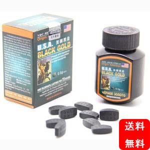 米国黒金 USA Black Gold